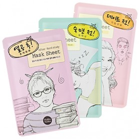 Before & After Mask Sheet (5pcs)